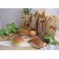 Best Oilproof Stand Up Kraft Customized Paper Bags For Bread / Hamburger With Logo wholesale