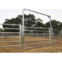 Quality 1.8*2.1m Galvanized livestock Cattle panels for sale