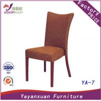 China Dining Room Steel Chair in Furniture Wholesale (YA-7) on sale
