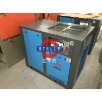Quality Pressure Screw Type Air Compressor / Screw Style Air Compressor Customized for sale