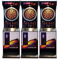 Quality Indoor Sport Electronic Dart Machine Coin Operated Dartslive Machine for sale