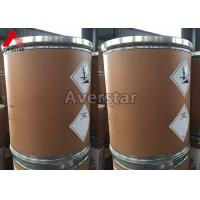 Buy cheap D - Cyphenothrin 95% TC Public Health Chemical Mosquito Cockroach Control from wholesalers