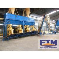China Biomass Wood Pellet Machine for Sale/Biomass Wood Pellet Mill on sale