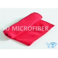 Quality Microfiber Terry Car Cleaning Cloth Towel Super Absorbent Scratch Free 16 x 16 for sale