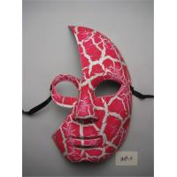 China Spray Paint Crack Half Face Mask Party Mask Wedding Props Masquerade Mask on sale