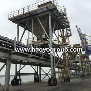 Quality HAOYO 40cbm mobile port Hopper for discharging bulk materials for sale