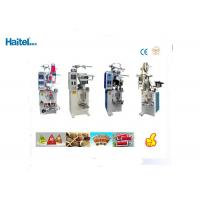 Quality Stainless Steel Powder Sealing 220V Vertical Packaging Machine for sale