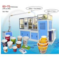 Best Auto Collection Automatic Packing Machine Paper Cup Forming Machine 12/32 Oz Capacity wholesale