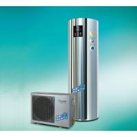 China High Efficiency Free Standing Indoor Air Source Compact Heat Pump R417A / R410A on sale