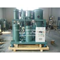 Buy Hydraulic Vacuum Oil Purifier for Hydraulic Oil Purification and Oil Recycling TYA-100 at wholesale prices