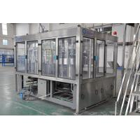 Quality 15000-18000BPH Automatic Liquid Bottle Filling Machine 380V CE Certification for sale
