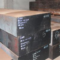 Buy cheap Hot rolled H13 1.2344 SKD61 wiith block flat bar rod for mould from wholesalers