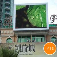 Buy cheap 6500Nits Full Color outdoor advertising led display screen 10mm RGB for business from wholesalers
