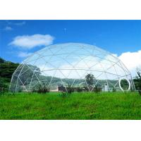 Quality PVC Sidewall Window Geodesic Dome Structure Custom Transparent Dome Tent for sale