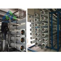 Quality High Salt Rejection Seawater To Drinking Water Machine / Water Desalination for sale