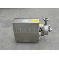 Buy RM Stainless Steel Centrifugal Pump Sanitary Beverage Pump at wholesale prices