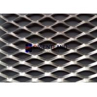 Quality Aluminum Expanded Metal Mesh Grating Catwalk High Strength Corrosion Resistance for sale