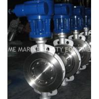 Quality Sell Pinless Butterfly Valve /lug /double flanged /wafer/fire clamp butterfly vavle for sale