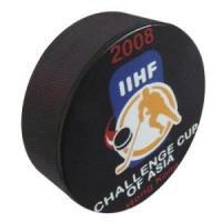 Quality Hockey Puck (OST30000008) for sale