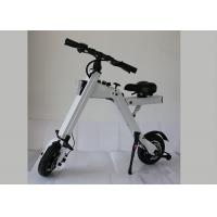 China 2 Wheel Folding Electric Bicycle Smart Drifting Scooter RPF210A White 120kg Loading on sale