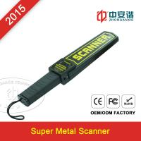 China Digital Super Scanner Hand Held Metal Detecting Wand For Mobile Phone Gsm Card on sale