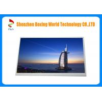 Quality 10.1inch TFT LCD Module with RGB interface,1024*600 Resolution for Cash Register for sale