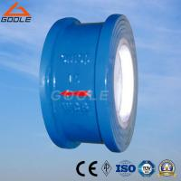 Quality Ceramic Lined Disc Type Wafer Check Valve (GH72TC) for sale
