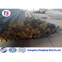 Quality 1.6523 Annealed Special Tool Steel Bar 20 - 200mm Diameter Outstanding Tensile Strength for sale