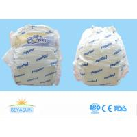 China Disposable Healthy Disposable Diapers With Velcro Tape , Free Sample on sale