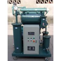 Quality Vacuum Insulating Oil Purifier for sale