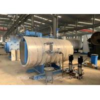 Quality Large Industrial Gas Fired Boilers , Automatic Running Fire Tube Steam Boiler for sale