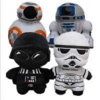 China Hot Cute Star Wars Disney Cartoon Plush Dolls For Promotion Playing 20cm on sale
