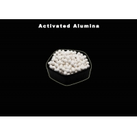 Quality High Water Adsorption 4-6mm 5-7mm Activated Alumina Ball for sale