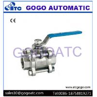 Quality DN25 SS304 2 Way Electric Actuated Ball Valve For Water / Oil / Gas Media for sale