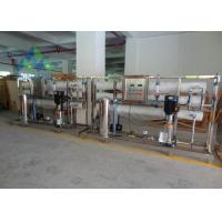 Quality Industrial Portable Water Desalination Unit / Mobile Water Treatment Plant for sale