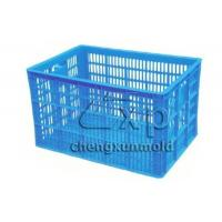 Quality Crate mould | packing crate mould | plastic shipping crates for sale | commodity mould | agricultura for sale