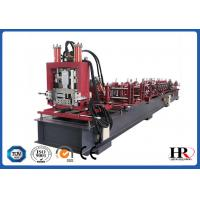 Buy cheap Automatic Building Material C U Z Steel Purlin Profile Roll Forming Machine from wholesalers
