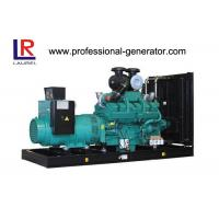 Quality 20KW - 1600KW  Cummins Diesel Generator Set for sale