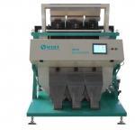 Quality 1.8 Power Bean / Nut / Grain Rice Colour Sorter Machine 220V / 50HZ for sale