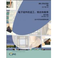 IPC Standard  Co., Ltd.