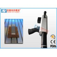 Quality Tyre Mould Laser Cleaner Machine For  Mold Internal Cleaning for sale
