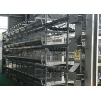 Quality High Performance Automatic Poultry Feeder System Convenient To Maintain for sale