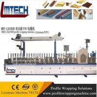 wpc door frame extrusion line WPC Profiles wrapping machine with CE