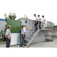 Quality Carbon steel or SS MBR equipment /  Package Sewage Treatment Plant biological process for sale