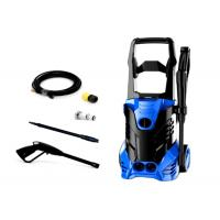 Buy cheap 1800W 2000 PSI Portable High Pressure Washer from wholesalers