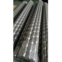 Best Zhi Yi Da stainless steel  metal 304 pipes spiral welded perforated filter elements air center core filter frames wholesale