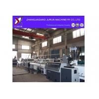 PVC Double Pipe Production Line/extrusion line/conical twin-screw pvc pipe production line