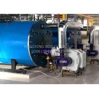 Quality Industrial Fuel Oil Hot Water Heater 7MW Multiple Pressure Protection for sale
