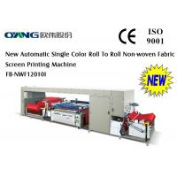Quality High Speed Non Woven Digital Screen Printing Machine For Non Woven Bags for sale