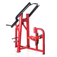 Quality Front Pull Down high back trainer,Seated back strength training machine for sale
